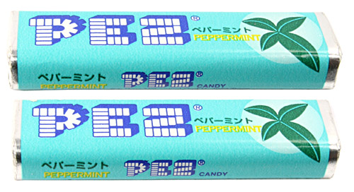 PEZ - Recent Types - Peppermint - Peppermint - R 09 - w/ japanese