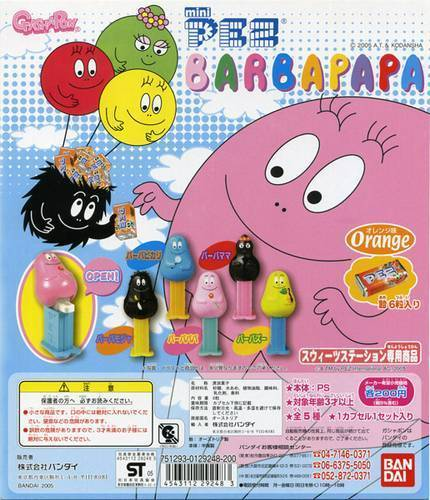 PEZ - Mini PEZ - Barbapapa #15 - Barbabright