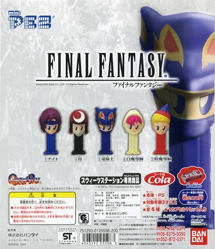 PEZ - Mini PEZ - Final Fantasy #16 - Shiro-Madoushi