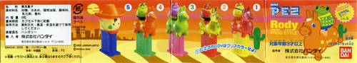 PEZ - Mini PEZ - Rody Meets Frogstyle #20 - Yellow Rody/Red Frog