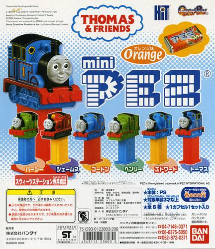 PEZ - Mini PEZ - Thomas and Friends #05 - Henry - Green #3