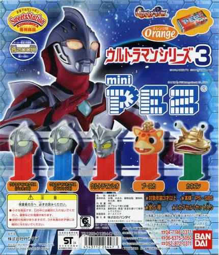 PEZ - Mini PEZ - Ultraman 3 #11 - Booska